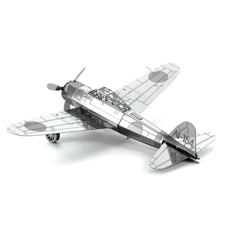 Metal earth model kits cbl084l