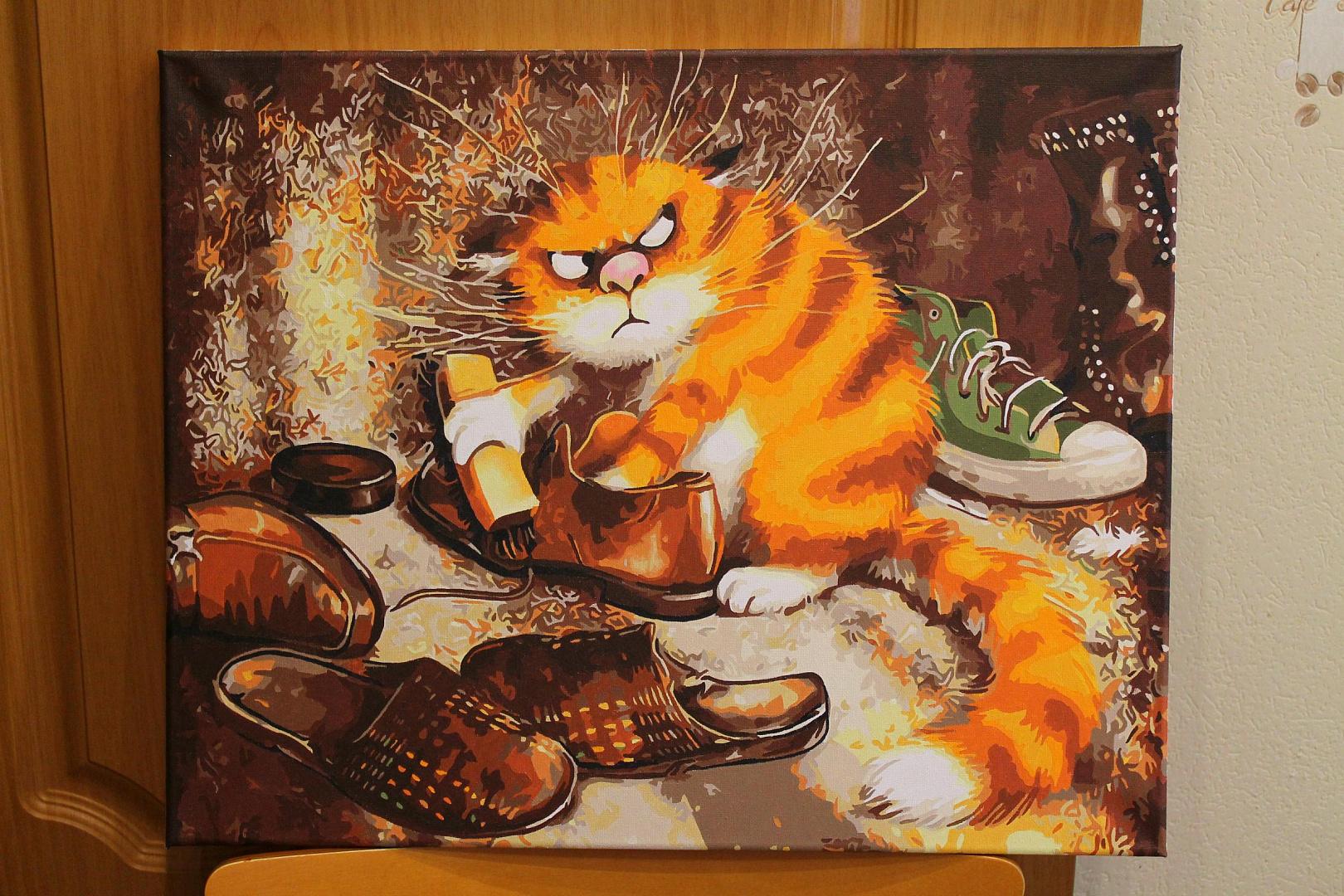кот и тапки картинки картина по номерам нас